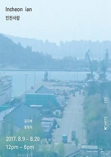 Incheon ian